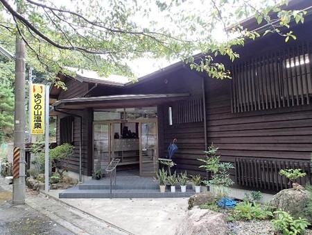 25 8 和歌山 ゆりの山温泉 1