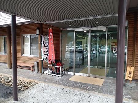 25 8 和歌山 北山村 おくとろ温泉 3