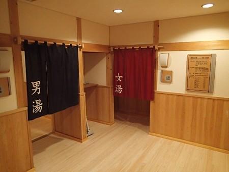25 8 奈良 小処温泉 2