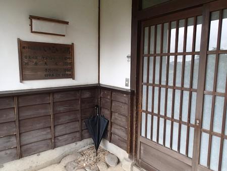 25 9 群馬 猿ケ京温泉 いこいの湯 2