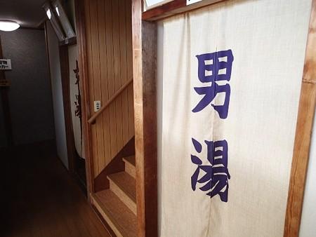 25 9 岡山 かしお温泉 最上荘 5