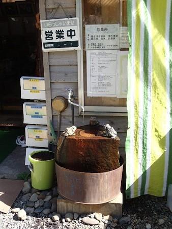 25 10 長野 湯原温泉 猫鼻の湯 3