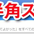 Photos: Chrome検索-3