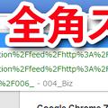Photos: Chrome検索-4