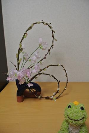 くるん2014-1-22