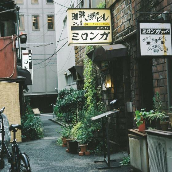 写真: 東京SG03