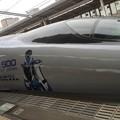 写真: 新幹線カッコよい