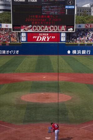試合前に行われた広島東洋カープ・石井琢の引退セレモニー