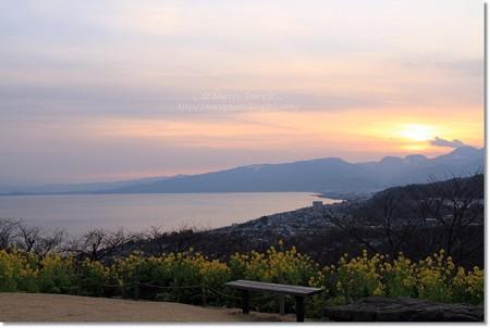 吾妻山公園からの夕焼け