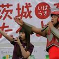 Photos: イモライガーとおねいさん
