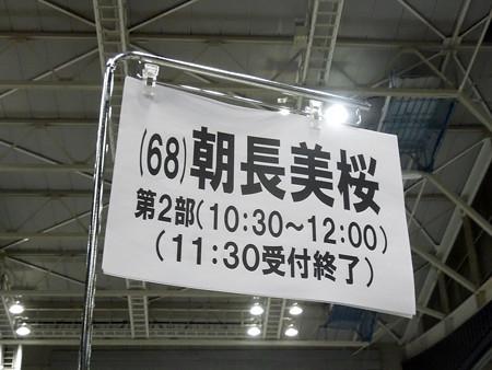 『ハート・エレキ』劇場版大握手会003