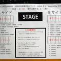 Photos: AKB48『さよならクロール』全国握手会 in 横浜スタジアム01