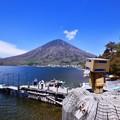 Photos: 「富士山?」