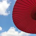 カラフルな日本快晴。