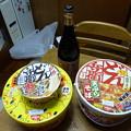 Photos: 13_01_22 UFOキャッチャー メガどんぶり 2種