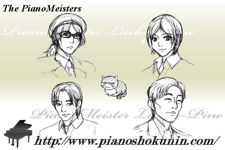 The PianoMeisters
