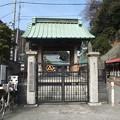 Photos: 盛福寺