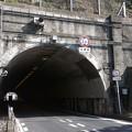 Photos: 田浦トンネル