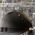 Photos: 新田浦トンネル
