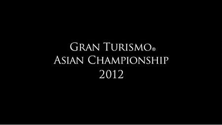 Gran Turismo Asian Championship 2012