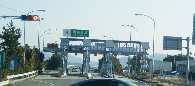 淡路サンセットライン2