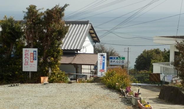 写真: おれんじ荘14