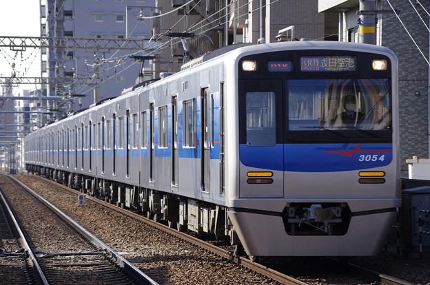 京急空港線直通 京成 3050形