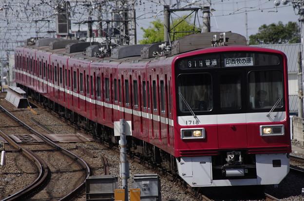 京浜急行 1700形