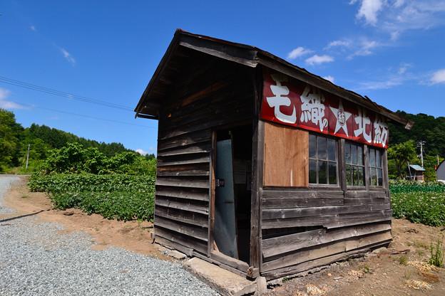 北星駅 - 写真共有サイト「フォト蔵」