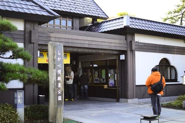 2013-11-03