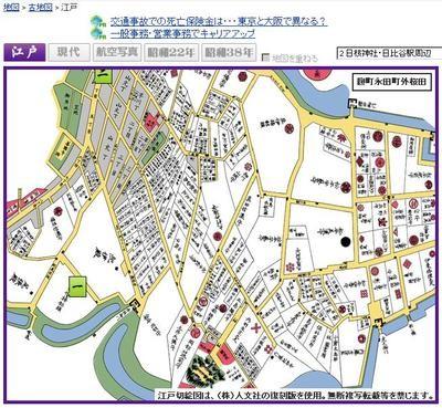 ほっと!和歌山県』 ~和歌山県広報リレーブログ~:東京の紀州散策(1 ...